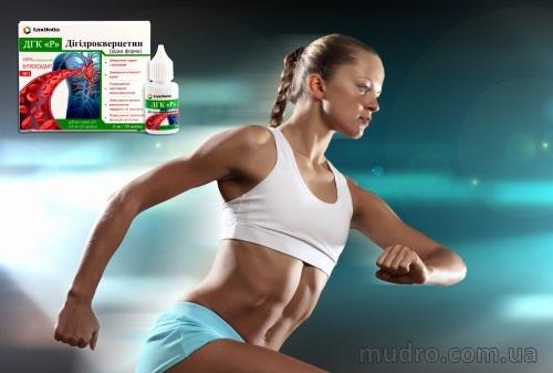 Дигидрокверцетин мощный антиоксидант, служащий для улучшения проводимости капилляров.