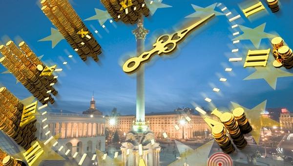 Концептуальні засади економічної програми щодо виходу України з кризи 1.Загальні положення