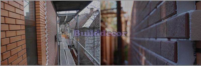 Термопанели фасадные фото