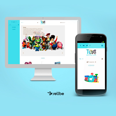 Добавлен новый дизайн Toys Shop