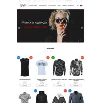 Добавлен шаблон «Style Shop Design»