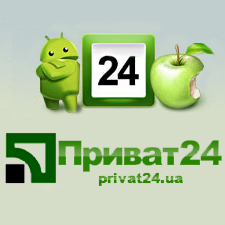 SellBe & Privat24