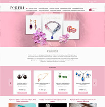 Новый дизайн «Treasure Shop Design»