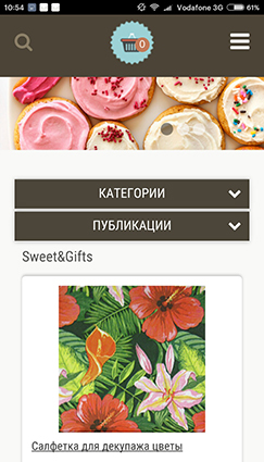 mobile demo Sweet & Gifts Shop